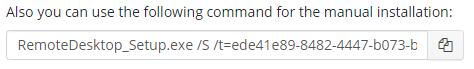 Command Keys for Managed Remote Desktop